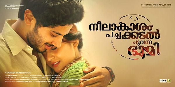 Neelakasham Pachakadal Chuvanna Bhoomi 2013 banner HDMoviesFair