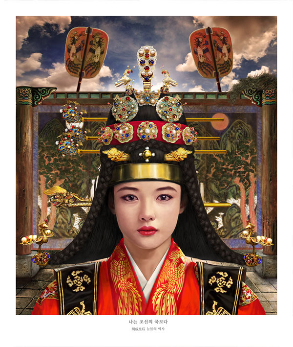 明成皇后, The Last Empress of the Chosun(Korea) on Behance