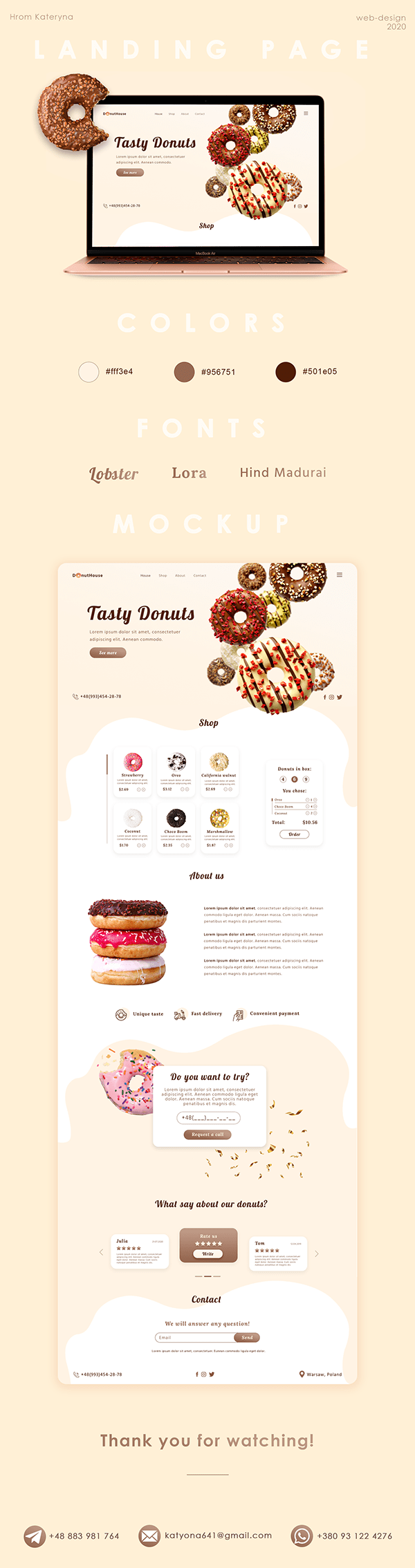 Tasty Donuts - Landing Page
