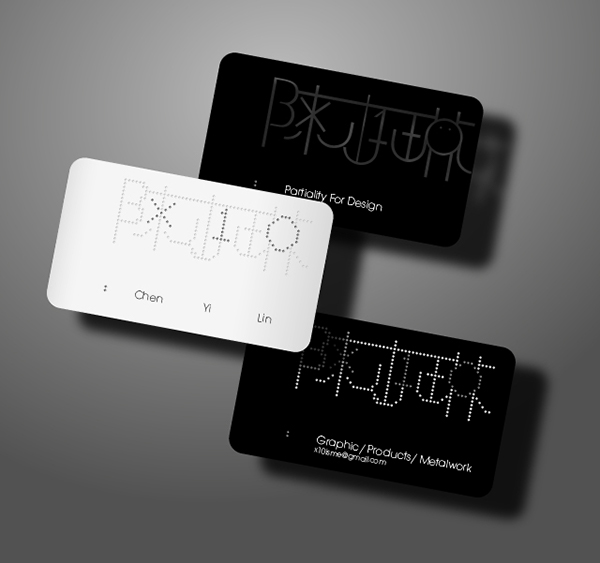 My name card design on behance its called like honest in chinese i hope i can follow the truth to do correct design so i combine x10 with my chinese name to create a new sign colourmoves