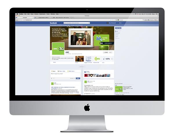 AMC cosmote Facebook tab facebook app