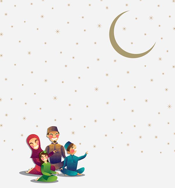Ucapan Hari Raya Idul Fitri Untuk Ibu Mertua