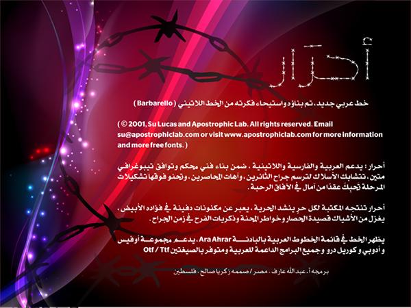 font arabic arabic font خطوط خطوط عربية خط عربي