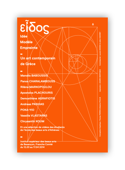 D Print Exhibition Lyon : Eidos — poster on pantone canvas gallery