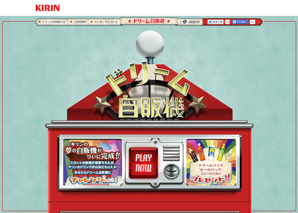 Casino of dreams free spins