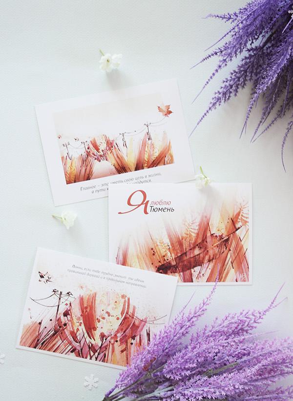 Блестящая, полиграфия тюмень открытки