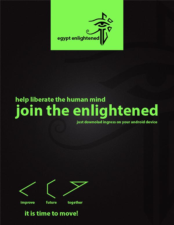Egypt enlightened ingress on behance desktop background altavistaventures Image collections