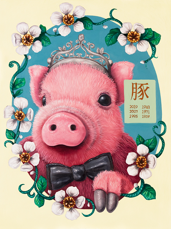 Year of the Pig on FIT Portfolios