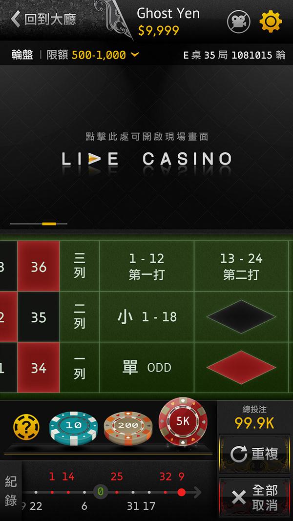 quotes casino Slot Machine