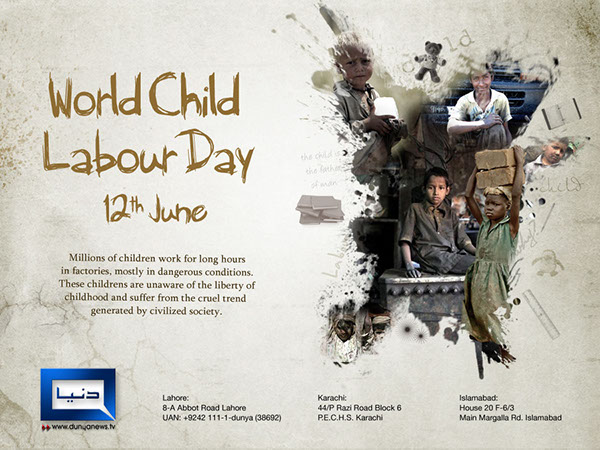 Quote For Child Labor: Child Labour Day On Behance
