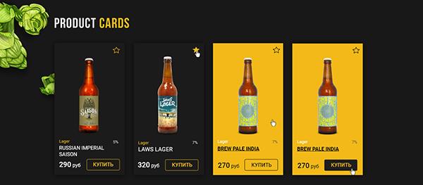 Craft Beer - Online Store