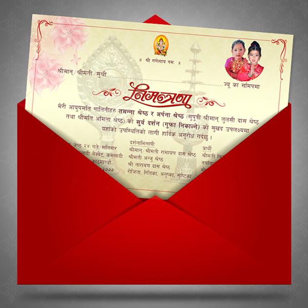Gufa surya darshan invitaion on behance stopboris Images