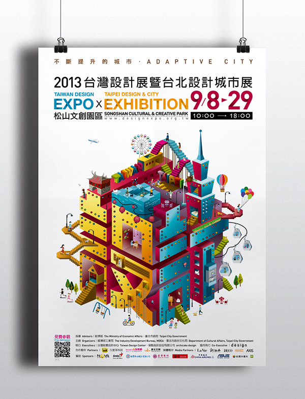 Taiwan Design Expo 2013 Client| Taiwan Design Center