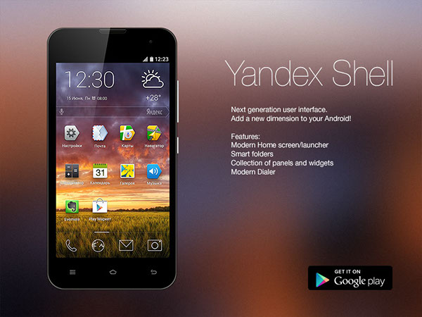 Yandex Shell for Android Phones on Behance