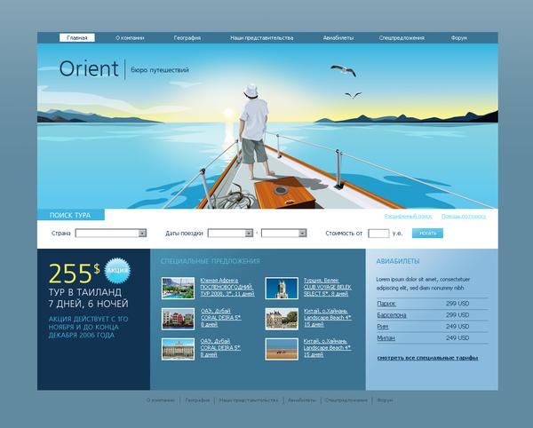 travel agency website on Behance