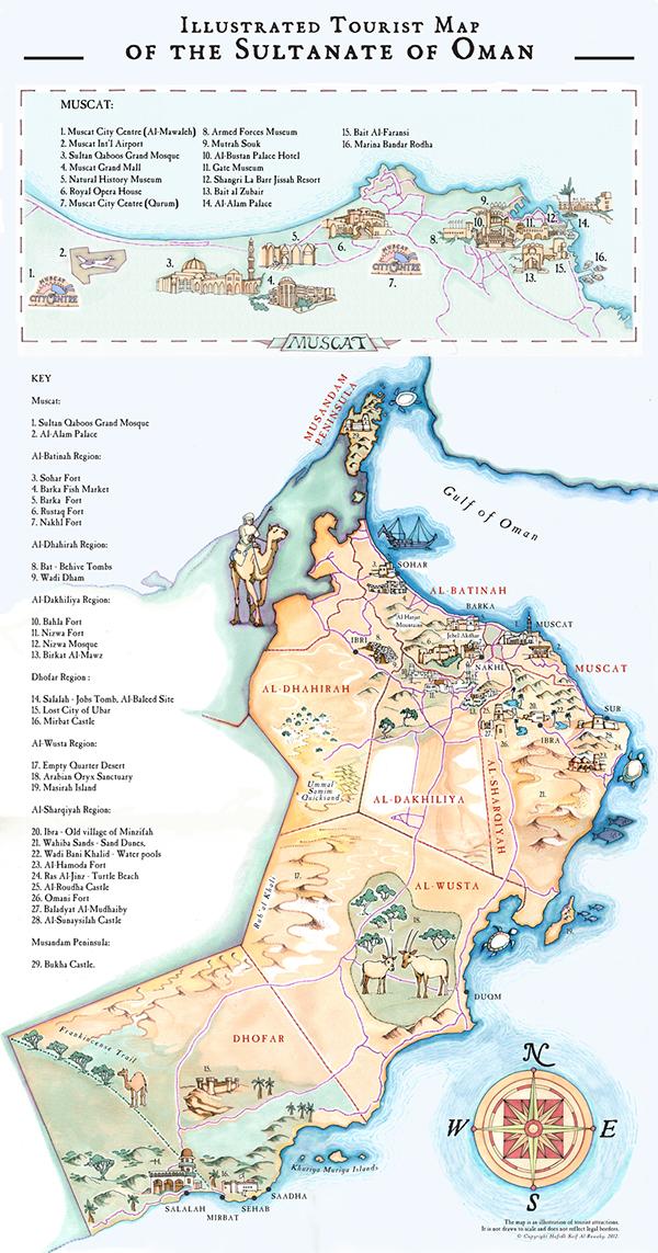 Todo el Sultanato de Omán en un precioso mapa ilustrado 1