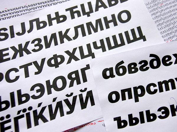 Adelle type design  cyrillic  typetogether