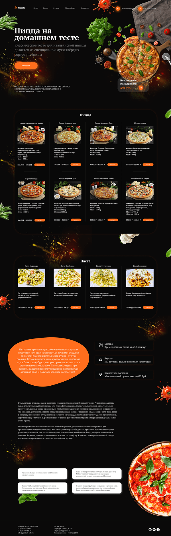 Landing Page Site Pizza