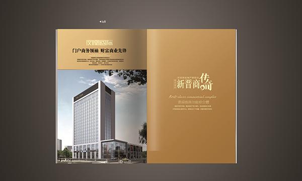 Company Real Estate Brochure Design on Behance