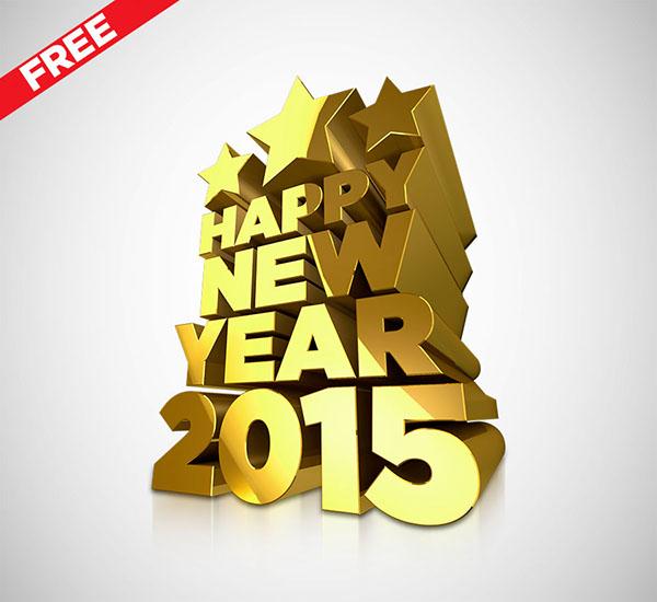 3d 2015 3D new year celebrations golden silver happy text 3D text