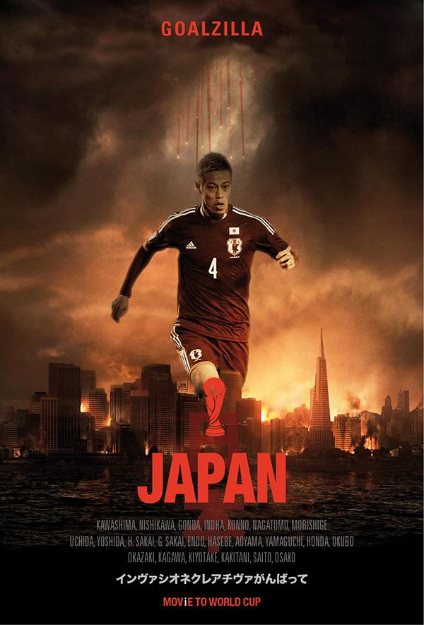 football,soccer,FIFA,world cup,Brazil,calcio,invasione creativa,Italy,japan,Portugal,nerd,movie,cult,kill bill,pulp fiction