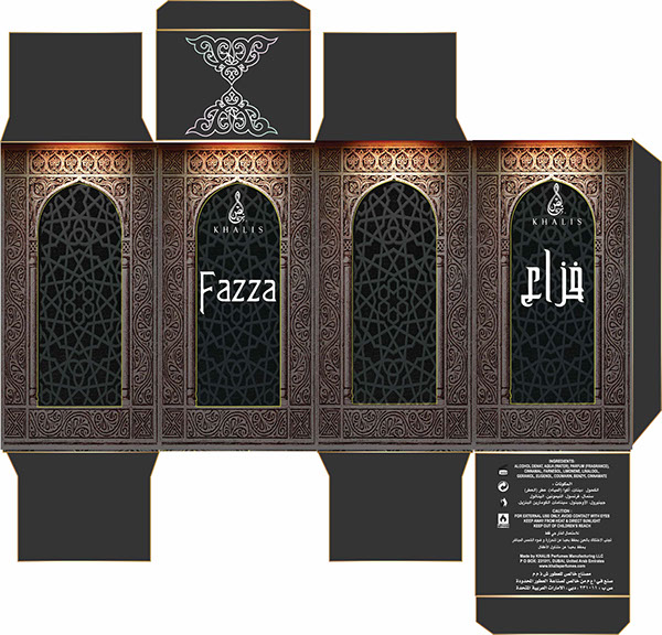 Oriental arabic perfumes bottel box designs on behance for Cologne box template
