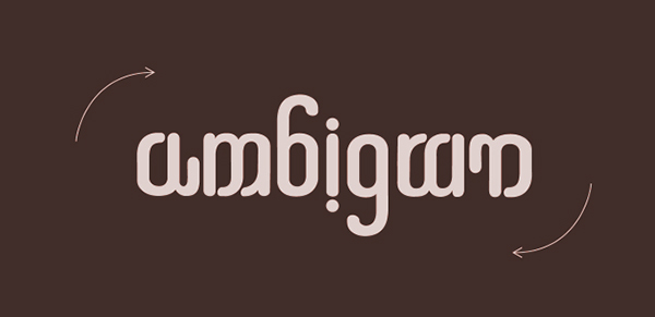Image result for figureground ambigram