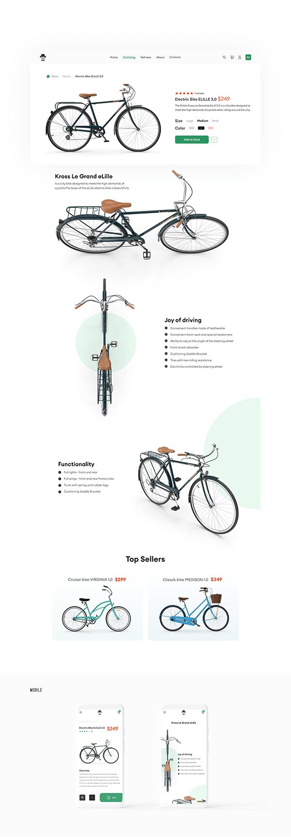 Online store for retro bikes