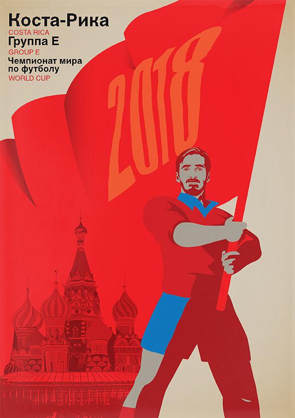 world cup football soccer Soccer Art messi kane Ronaldo copa mundial Russia 2018 soviet art