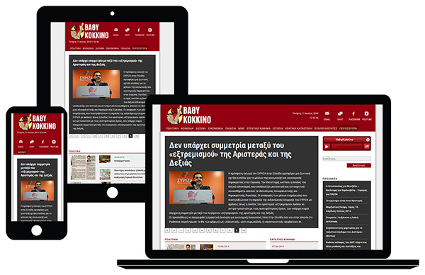 More Websites...