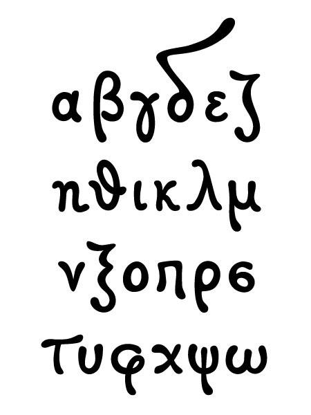 Greek Latin Transliteration 91