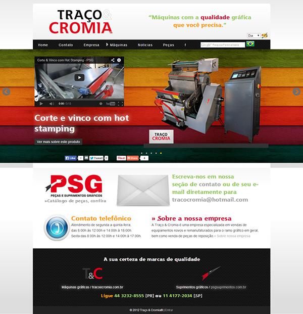 brand logo catalog