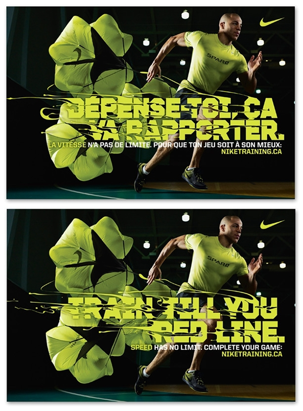 Nike trochut Type Treatments non format