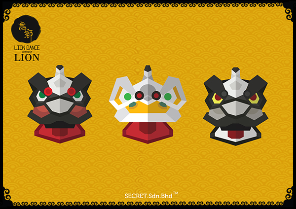 Chinese Lion Dance Vector Chinese Lion Dance Clip Art