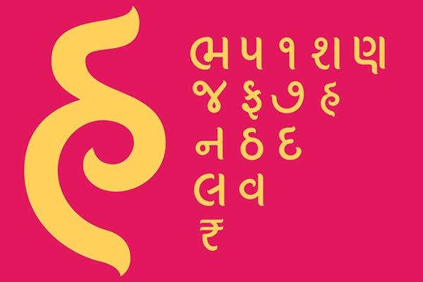 gujarati kap148 - Abstract Fonts
