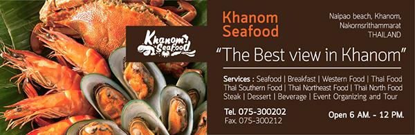 Khanom restaurant Thailand
