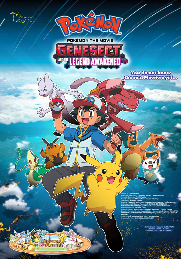 Download Pokemon movie 13 files from