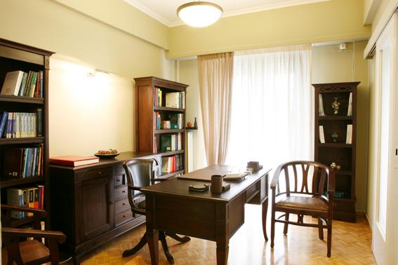Psychologistu0027s Office On Behance