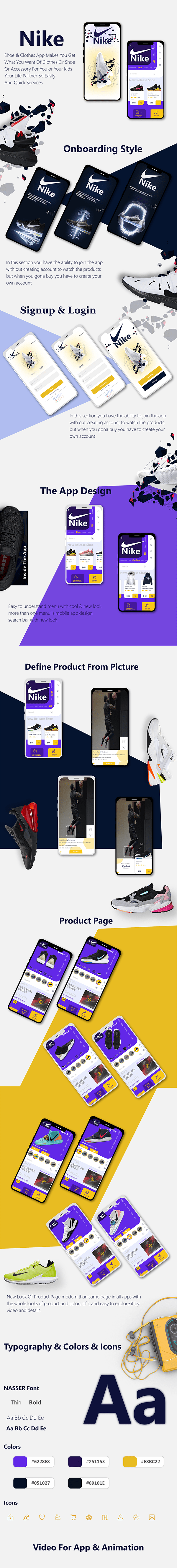 Nike UI UX App
