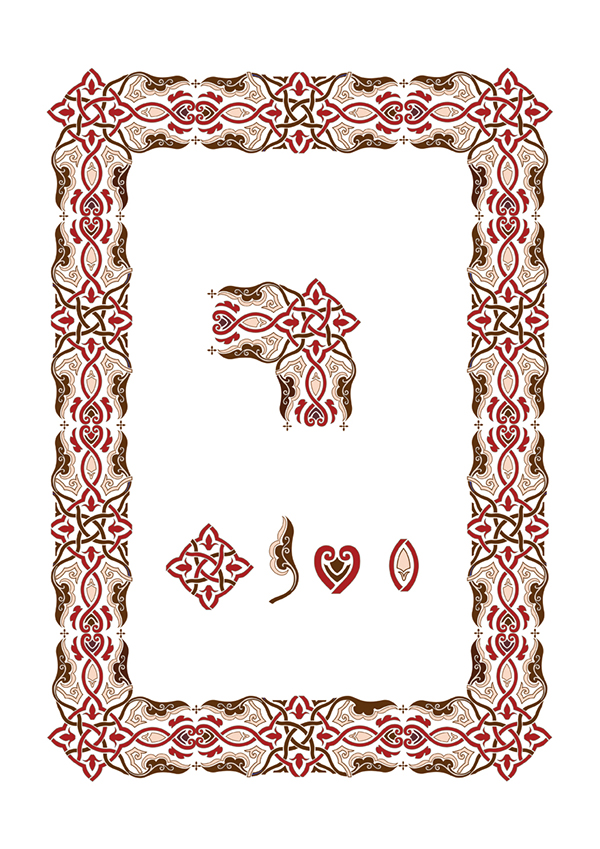 Christian certificate border frame design