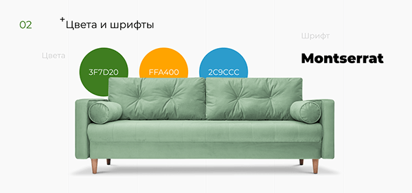 NEDVIGA Сервис недвижимости