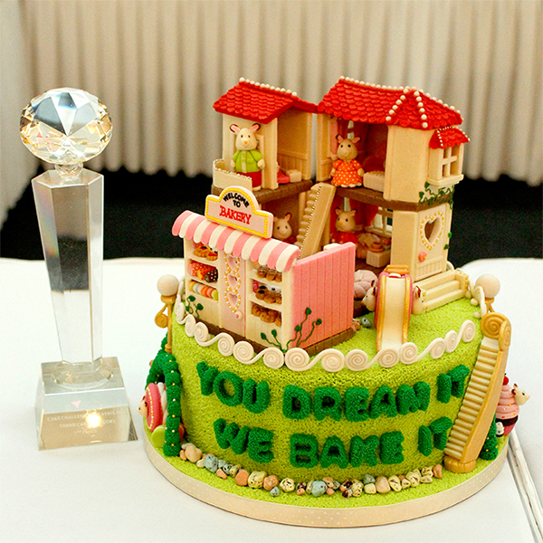 Cake Design Competition : cake competition - calico critters on Behance