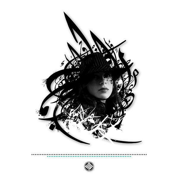 Aly bchennaty  Sufism Calligraphy   graphic design  arabic graphics  arabic graphic designs soul beirut graphics
