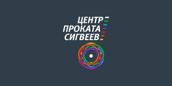 Logos 2011 2012 On Behance