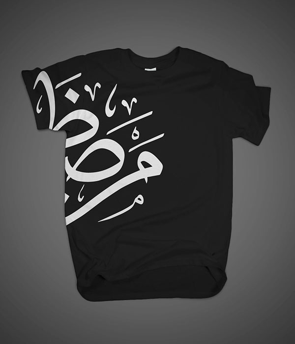 Arabic typography shirts on behance Arabic calligraphy shirt