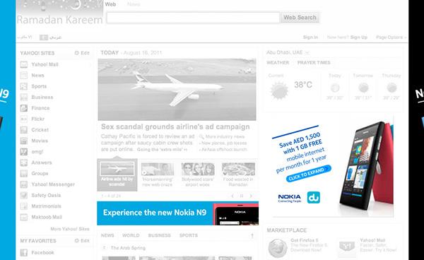 Actionscript Flash Rich media banner Online banner