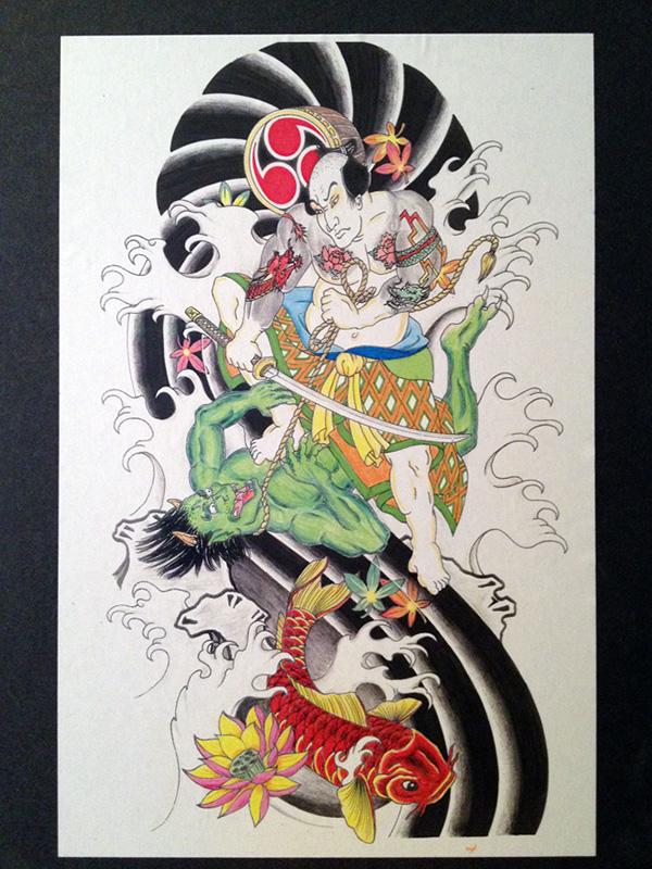 Japanese Warrior Sleeve Tattoo Designs Another Tattoo Sleeve Design
