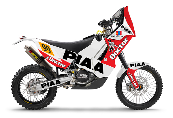 2014 KTM 450 Rally Replica Available to Order