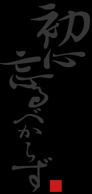 tokyo,adobe,Creative Cloud,creative jam,japan,SHIBUYA