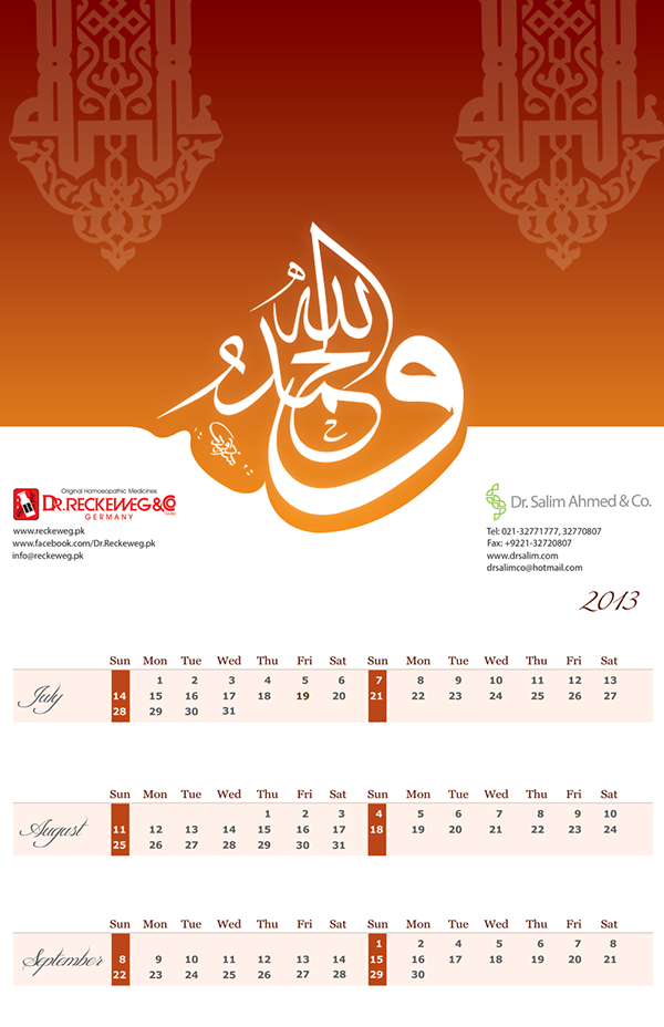 Calendar Design Islamic : Islamic calendar design on student show